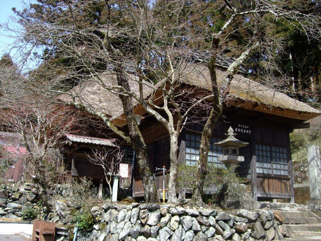 Hinatami