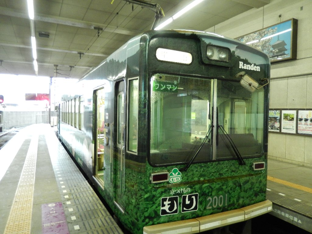 Dscn1682