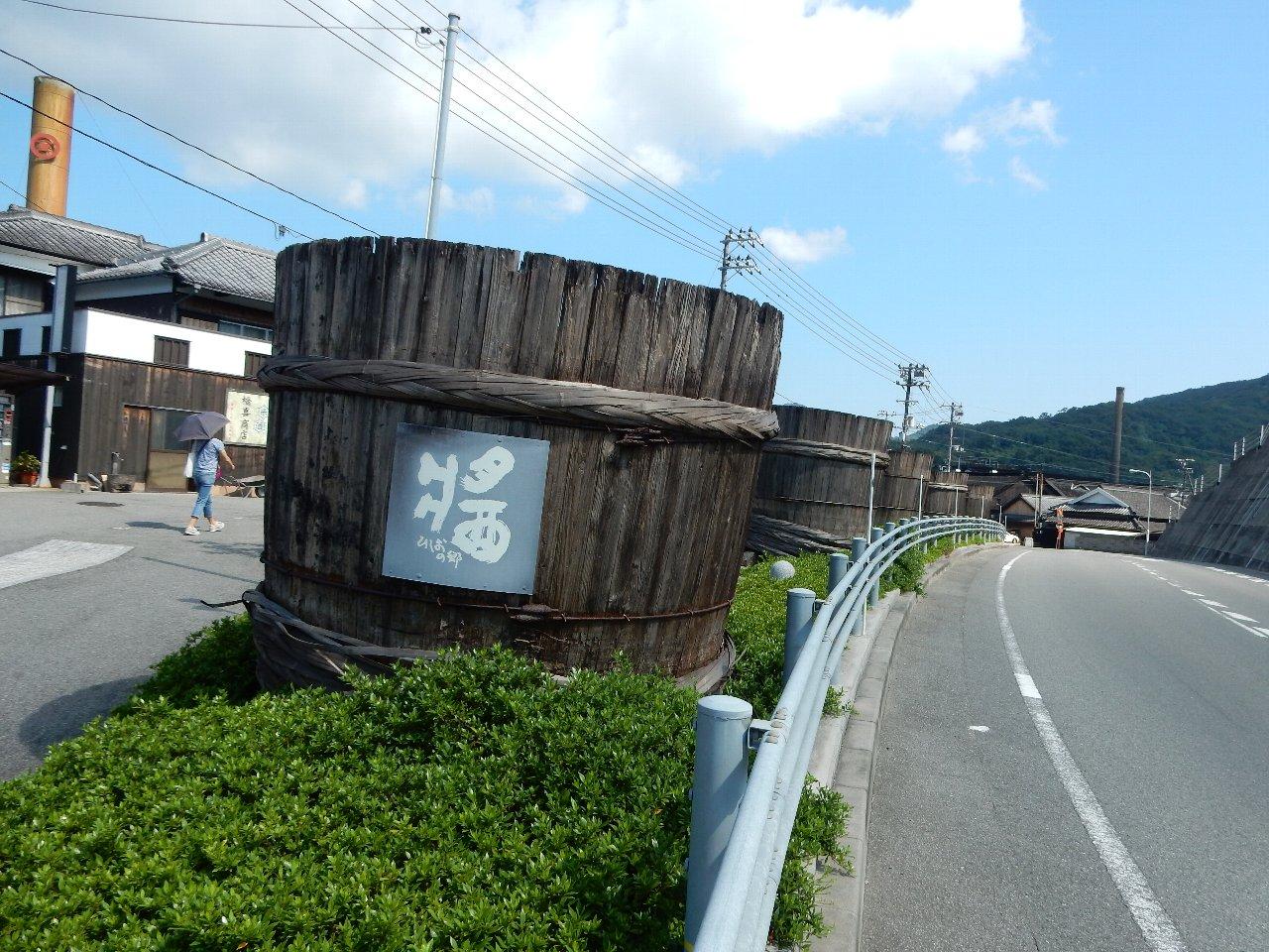 Seto2shisio3